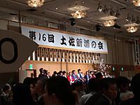 Img_0711